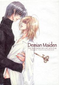 Demian Shoukougun - Demian Maiden (Doujinshi)