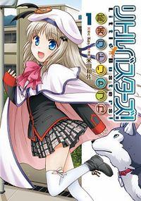 Little Busters! - Noumi Kudryavka manga