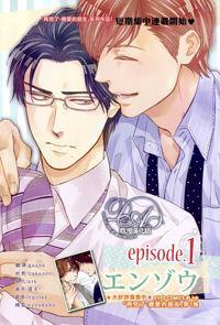 MOSHI KOI DA TOSHITE - SAYONARA, ITOSHI NO MY FRIEND manga