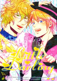 Uta No Prince-sama Dj - Little Darling