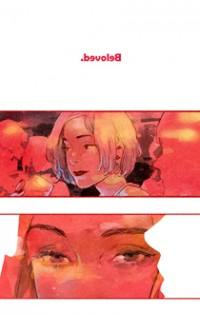 Beloved (jaeliu) Manhua manga